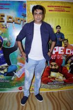 at the Music Launch Of Film Note Pe Chot at 8-11 (80)_5a982ebe79bff.JPG
