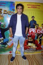 at the Music Launch Of Film Note Pe Chot at 8-11 (82)_5a982ec1f3a39.JPG