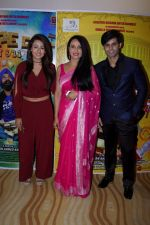 at the Music Launch Of Film Note Pe Chot at 8-11 (85)_5a982ec7e949d.JPG