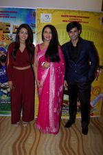 at the Music Launch Of Film Note Pe Chot at 8-11 (86)_5a982ec9ee63d.JPG