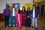 at the Music Launch Of Film Note Pe Chot at 8-11 (89)_5a982ecf6fcaa.JPG