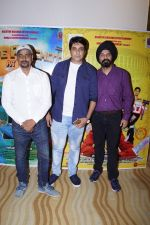 at the Music Launch Of Film Note Pe Chot at 8-11 (90)_5a982ed1354d0.JPG
