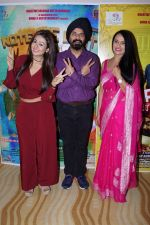at the Music Launch Of Film Note Pe Chot at 8-11 (92)_5a982ed4c4a16.JPG