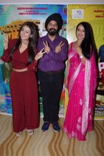 at the Music Launch Of Film Note Pe Chot at 8-11 (93)_5a982ed74dd3d.JPG