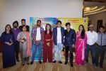 at the Music Launch Of Film Note Pe Chot at 8-11 (94)_5a982eda2d5cf.JPG
