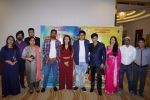 at the Music Launch Of Film Note Pe Chot at 8-11 (95)_5a982edd2ecb0.JPG