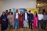 at the Music Launch Of Film Note Pe Chot at 8-11 (96)_5a982edf8947d.JPG