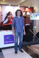 Imtiaz Ali at India international film tourism conclave at JW Marriott in juhu, mumbai on 3rd March 2018 (1)_5a9b6cd5d73b9.JPG