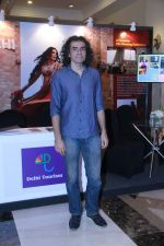 Imtiaz Ali at India international film tourism conclave at JW Marriott in juhu, mumbai on 3rd March 2018 (13)_5a9b6cd952f37.JPG
