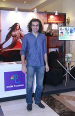 Imtiaz Ali at India international film tourism conclave at JW Marriott in juhu, mumbai on 3rd March 2018 (25)_5a9b6cdc34990.jpg