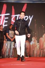 Armaan Malik at Hate story 4 music concert at R city mall ghatkopar, mumbai on 4th March 2018 (11)_5a9ce9d3c8475.jpg