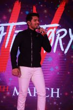 Armaan Malik at Hate story 4 music concert at R city mall ghatkopar, mumbai on 4th March 2018 (12)_5a9ce9d70b618.jpg