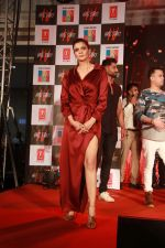 Ihana Dhillon at Hate story 4 music concert at R city mall ghatkopar, mumbai on 4th March 2018 (34)_5a9cea2738f55.jpg