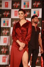 Ihana Dhillon at Hate story 4 music concert at R city mall ghatkopar, mumbai on 4th March 2018 (36)_5a9cea2cb423f.jpg