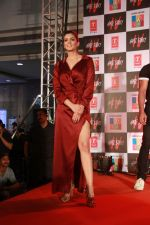 Ihana Dhillon at Hate story 4 music concert at R city mall ghatkopar, mumbai on 4th March 2018 (37)_5a9cea2f9dd48.jpg