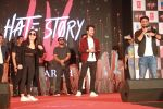 Neha Kakkar at Hate story 4 music concert at R city mall ghatkopar, mumbai on 4th March 2018 (28)_5a9cea931801c.jpg