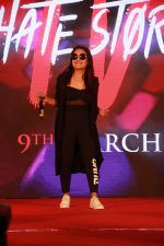 Neha Kakkar at Hate story 4 music concert at R city mall ghatkopar, mumbai on 4th March 2018 (29)_5a9cea96b5149.jpg