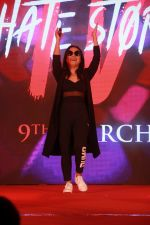 Neha Kakkar at Hate story 4 music concert at R city mall ghatkopar, mumbai on 4th March 2018 (30)_5a9cea9a1c147.jpg