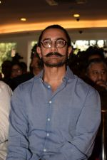 Aamir Khan at the book launch of Manjeet Hirani_s book titled _How to be Human - Life lessons by Buddy Hirani_ in Title Waves, Bandra, Mumbai on 5th March 2018 (20)_5a9e382e9af1b.JPG