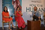 Aamir Khan at the book launch of Manjeet Hirani_s book titled _How to be Human - Life lessons by Buddy Hirani_ in Title Waves, Bandra, Mumbai on 5th March 2018 (24)_5a9e37cc67eab.JPG