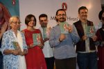 Aamir Khan at the book launch of Manjeet Hirani_s book titled _How to be Human - Life lessons by Buddy Hirani_ in Title Waves, Bandra, Mumbai on 5th March 2018 (32)_5a9e380a04976.JPG
