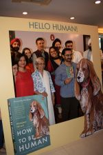 Aamir Khan at the book launch of Manjeet Hirani_s book titled _How to be Human - Life lessons by Buddy Hirani_ in Title Waves, Bandra, Mumbai on 5th March 2018 (38)_5a9e38155860f.JPG