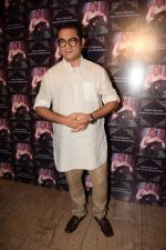 Abhijeet Bhattacharya at the national honour Padma vibhushan bestowed to guru Ustad Ghulam Mustafa Khan at The Club in Andheri on 5th March 2018 (41)_5a9e32cbb9283.JPG