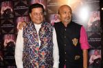 Anup Jalota, Sameer at the national honour Padma vibhushan bestowed to guru Ustad Ghulam Mustafa Khan at The Club in Andheri on 5th March 2018 (48)_5a9e330fcd47d.JPG