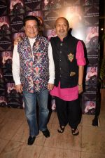 Anup Jalota, Sameer at the national honour Padma vibhushan bestowed to guru Ustad Ghulam Mustafa Khan at The Club in Andheri on 5th March 2018 (49)_5a9e32ffcb7d0.JPG