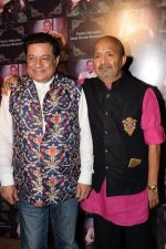 Anup Jalota, Sameer at the national honour Padma vibhushan bestowed to guru Ustad Ghulam Mustafa Khan at The Club in Andheri on 5th March 2018 (50)_5a9e33018170d.JPG