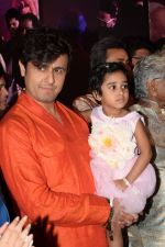 Sonu Nigam at the national honour Padma vibhushan bestowed to guru Ustad Ghulam Mustafa Khan at The Club in Andheri on 5th March 2018 (87)_5a9e33845c090.JPG