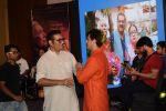 Sonu Nigam, Abhijeet Bhattacharya at the national honour Padma vibhushan bestowed to guru Ustad Ghulam Mustafa Khan at The Club in Andheri on 5th March 2018 (43)_5a9e32cf76b24.JPG