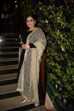 Vidya Balan at the 2nd Edition Of Powerbrand Bollywood Film Journalist Award on 5th March 2018 (11)_5a9e3aa926ae3.JPG