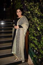 Vidya Balan at the 2nd Edition Of Powerbrand Bollywood Film Journalist Award on 5th March 2018 (8)_5a9e3aa4d0c85.JPG