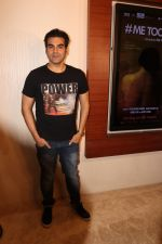 Arbaaz Khan at the Premiere of the upcoming short film #metoo at The View Andheri in mumbai on 6th March 2018 (40)_5a9f8a1bc903c.JPG
