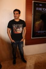 Arbaaz Khan at the Premiere of the upcoming short film #metoo at The View Andheri in mumbai on 6th March 2018 (41)_5a9f8a1dce541.JPG