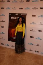 Archana Gupta at the Premiere of the upcoming short film #metoo at The View Andheri in mumbai on 6th March 2018