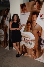 Masumeh Makhija at the Screening of film 3 Storeys in sunny sound, juhu, Mumbai on 6th March 2018 (141)_5a9f90c376411.JPG
