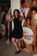Masumeh Makhija at the Screening of film 3 Storeys in sunny sound, juhu, Mumbai on 6th March 2018 (143)_5a9f90c901bee.JPG