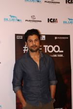 Rajeev Khandelwal at the Premiere of the upcoming short film #metoo at The View Andheri in mumbai on 6th March 2018 (37)_5a9f8a9b31068.JPG