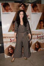 Rukhsar at the Screening of film 3 Storeys in sunny sound, juhu, Mumbai on 6th March 2018 (89)_5a9f91a4a3eef.JPG