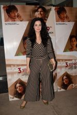 Rukhsar at the Screening of film 3 Storeys in sunny sound, juhu, Mumbai on 6th March 2018 (90)_5a9f91a682ce0.JPG