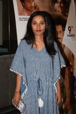 Tannishtha Chatterjee at the Screening of film 3 Storeys in sunny sound, juhu, Mumbai on 6th March 2018 (79)_5a9f91af9fe4b.JPG