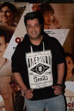 Varun Sharma at the Screening of film 3 Storeys in sunny sound, juhu, Mumbai on 6th March 2018 (111)_5a9f91dcb7be3.JPG