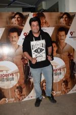 Varun Sharma at the Screening of film 3 Storeys in sunny sound, juhu, Mumbai on 6th March 2018 (112)_5a9f91de5eaf8.JPG