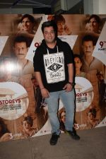 Varun Sharma at the Screening of film 3 Storeys in sunny sound, juhu, Mumbai on 6th March 2018 (113)_5a9f91e01e741.JPG