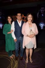 Ayesha Jhulka at Successful Post Shoot Wrap Up Party On Anil Shrma Birthday on 7th March 2018