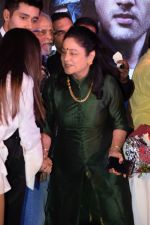 Aruna Irani at Successful Post Shoot Wrap Up Party On Anil Shrma Birthday on 7th March 2018
