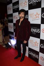 Himesh Reshammiya at Successful Post Shoot Wrap Up Party On Anil Shrma Birthday on 7th March 2018 (104)_5aa0daedbceca.JPG