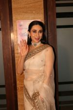 Karisma Kapoor Honoured With Extraordinary Women Award on 7th March 2018 (26)_5aa0c38d444da.JPG